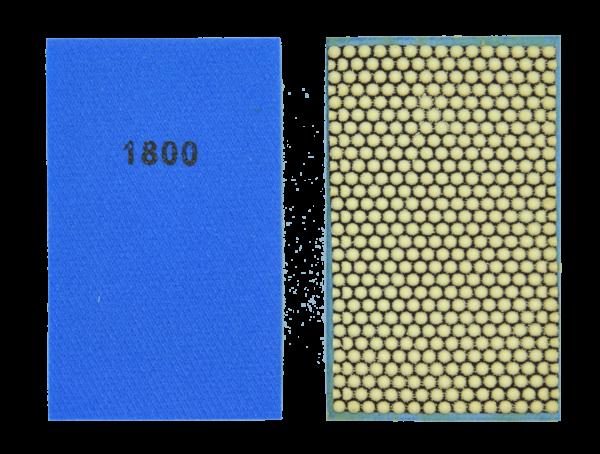 RSP Hand Pad 1800